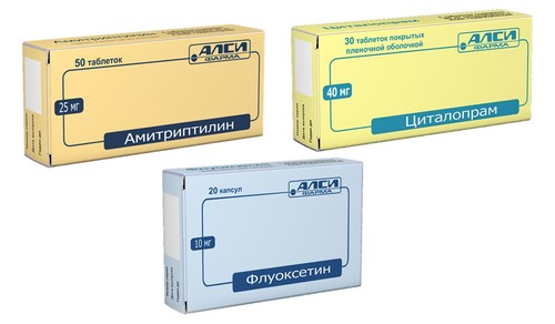 Препараты-антидепрессанты