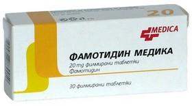 Препарат «Фамотидин»
