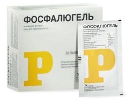 Препарат «Фосфалюгель»