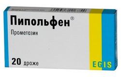 Препарат «Пипольфен»