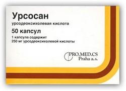 Препарат «Урсосан»