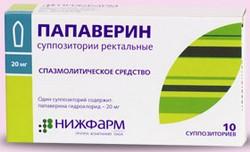 Препарат «Папаверин»