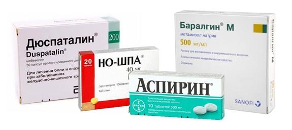 Обезболивающие препараты