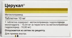 Препарат «Церукал»